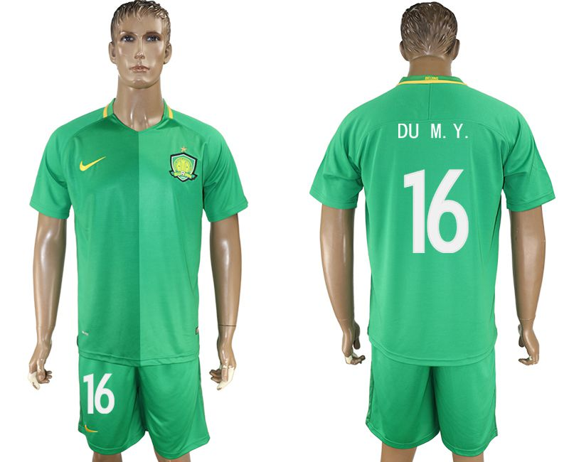 Men 2017-2018 club Beijing Guoan 16 green soccer jersey