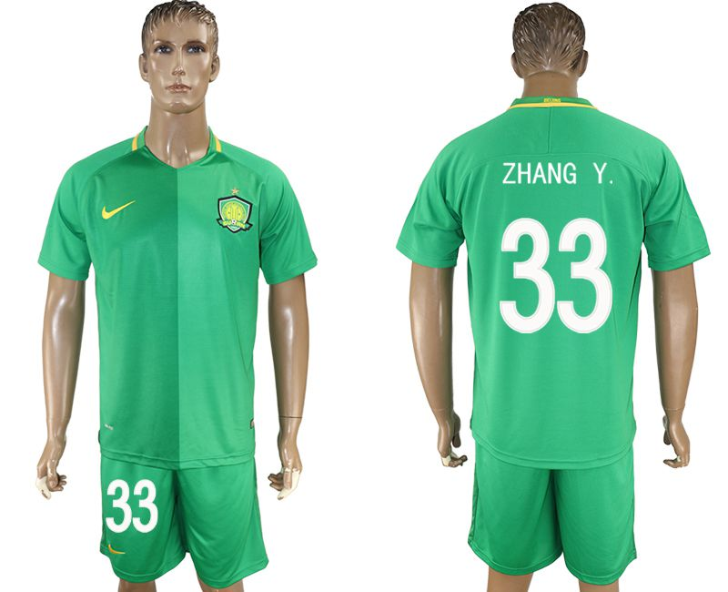 Men 2017-2018 club Beijing Guoan 33 green soccer jersey
