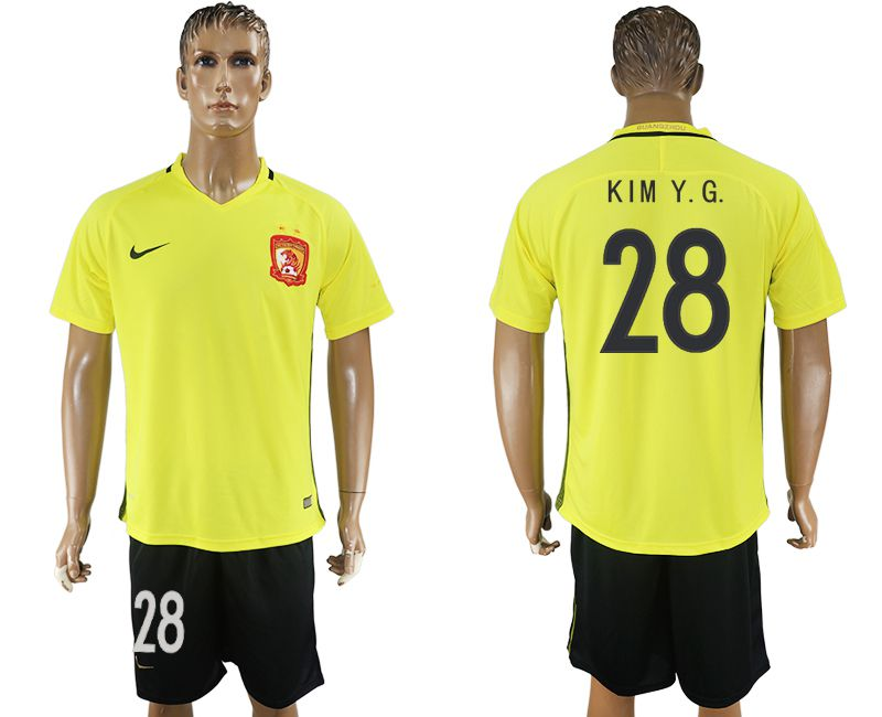 Men 2017-2018 club Guangdong Evergrande away 28 yellow soccer jersey