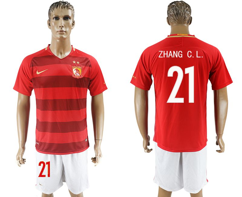 Men 2017-2018 club Guangdong Evergrande home 21 red soccer jersey
