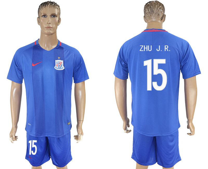 Men 2017-2018 club Shanghai Greenland Shenhua home 15 blue soccer jersey