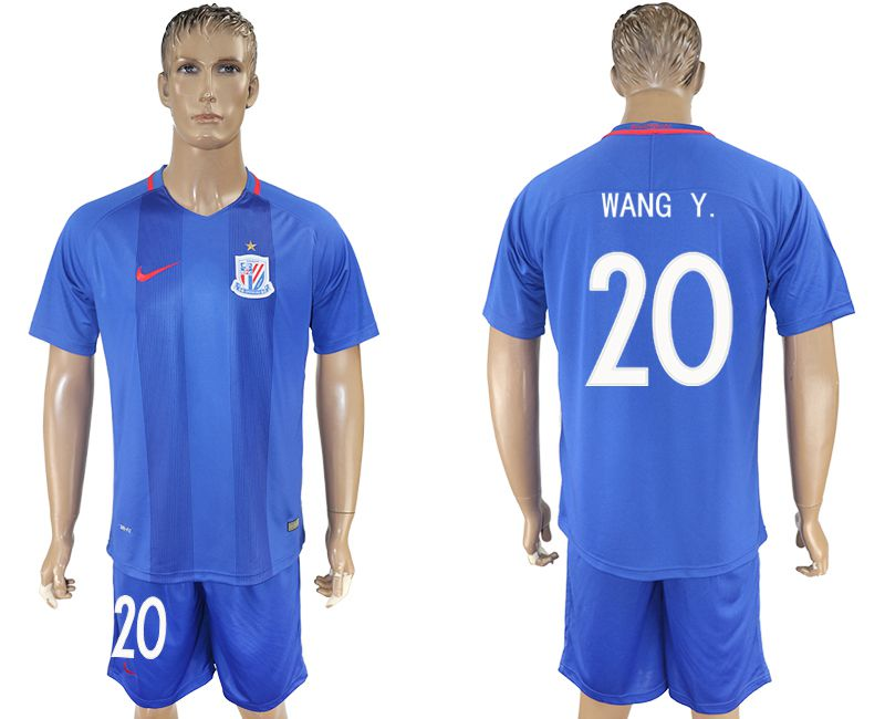 Men 2017-2018 club Shanghai Greenland Shenhua home 20 blue soccer jersey