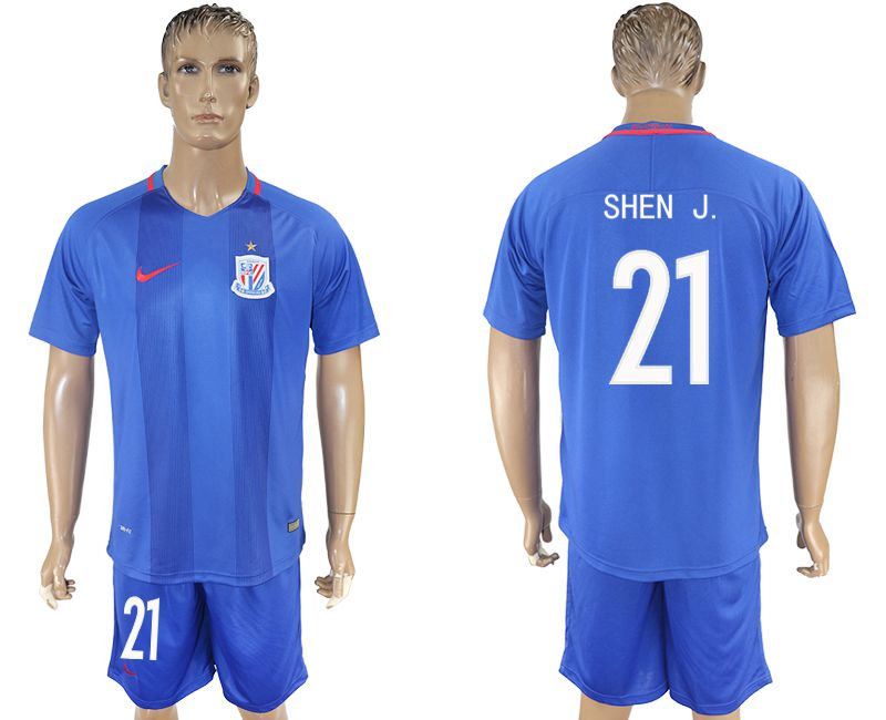 Men 2017-2018 club Shanghai Greenland Shenhua home 21 blue soccer jersey