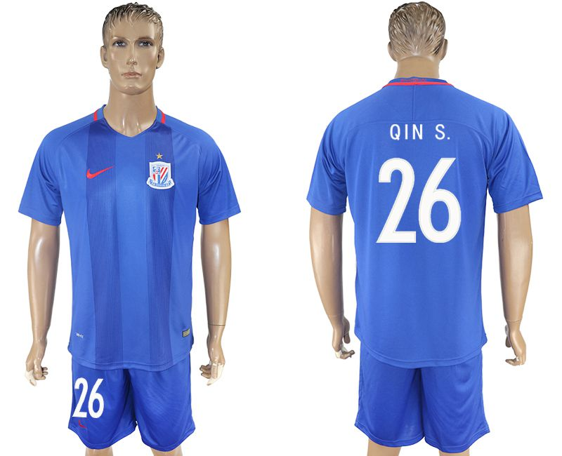 Men 2017-2018 club Shanghai Greenland Shenhua home 26 blue soccer jersey