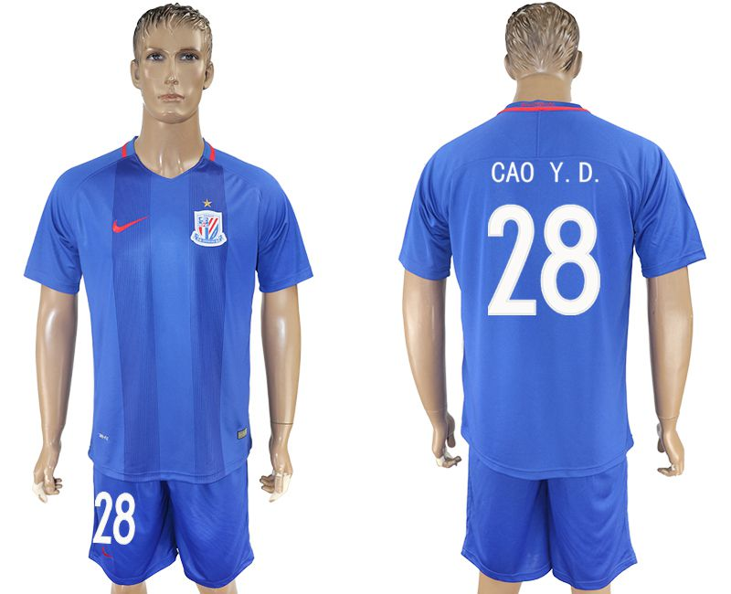 Men 2017-2018 club Shanghai Greenland Shenhua home 28 blue soccer jersey