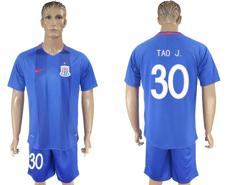 Men 2017-2018 club Shanghai Greenland Shenhua home 30 blue soccer jersey