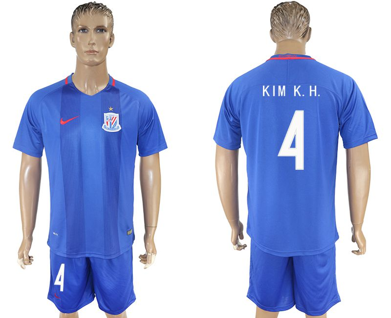 Men 2017-2018 club Shanghai Greenland Shenhua home 4 blue soccer jersey