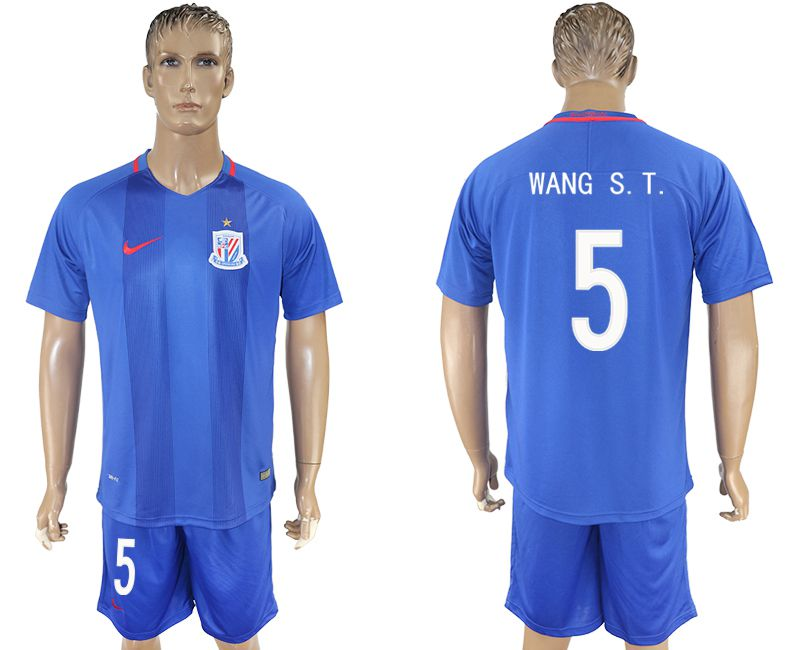 Men 2017-2018 club Shanghai Greenland Shenhua home 5 blue soccer jersey