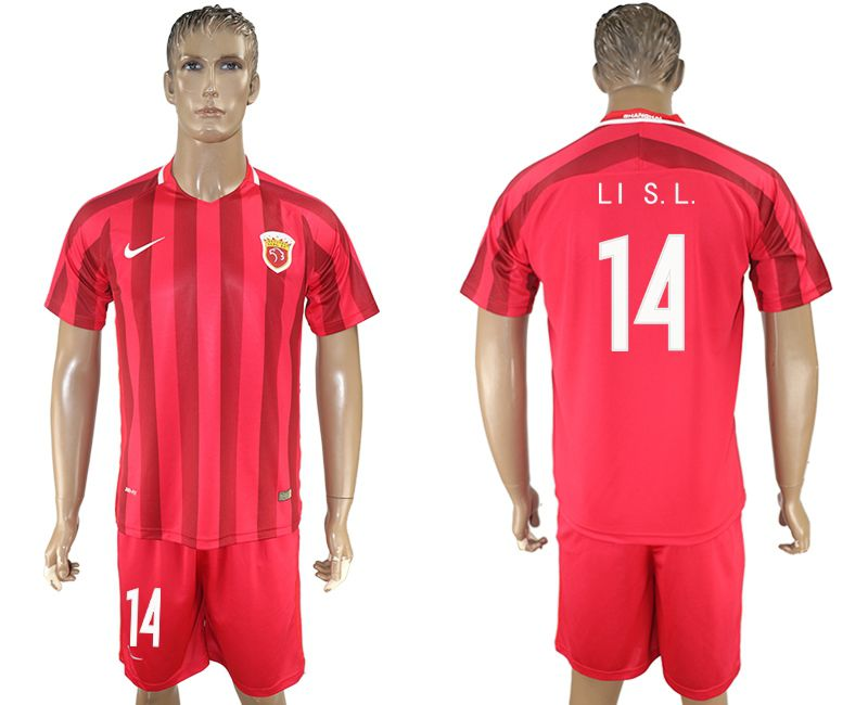 Men 2017-2018 club Shanghai upper port group home 14 red soccer jersey