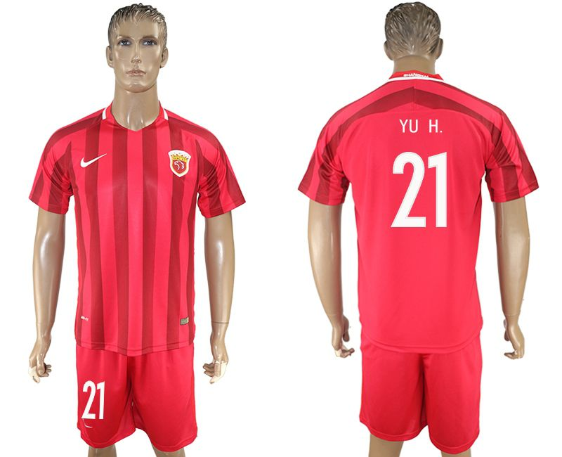 Men 2017-2018 club Shanghai upper port group home 21 red soccer jersey