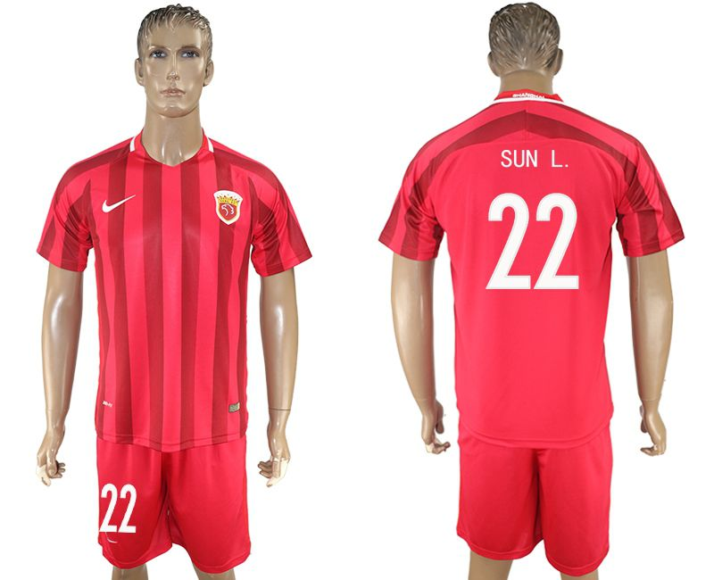 Men 2017-2018 club Shanghai upper port group home 22 red soccer jersey