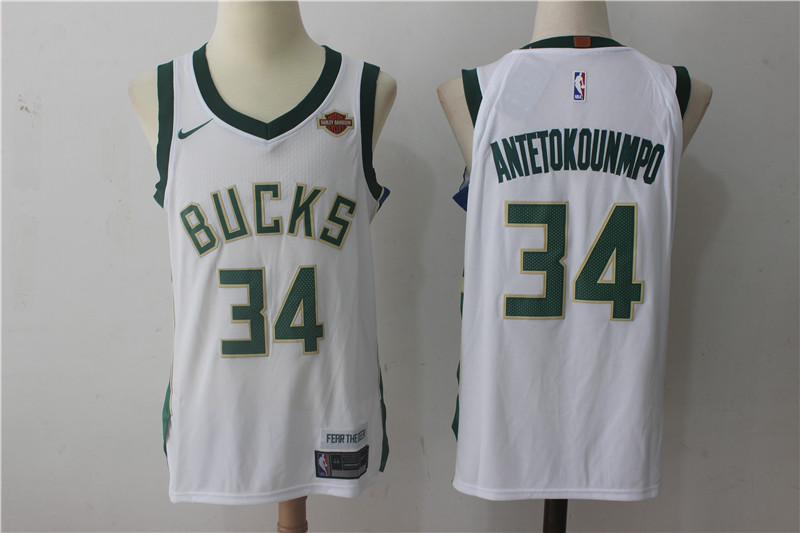 Men Milwaukee Bucks 34 Antetokounmpo White New Nike Season NBA Jerseys