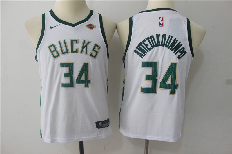 Youth Milwaukee Bucks 34 Antetokounmpo White Game Nike NBA Jerseys
