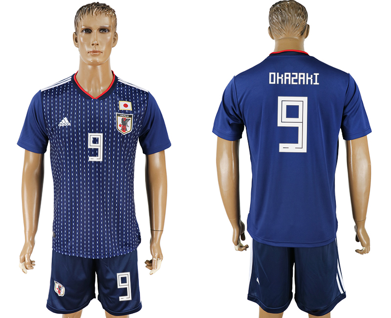 Men 2018 World Cup National Japan home 9 blue soccer jersey