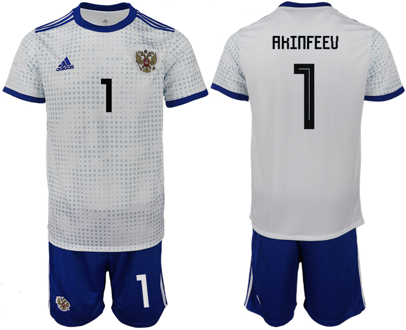 Men 2018 World Cup Russia away 1 white soccer jerseys