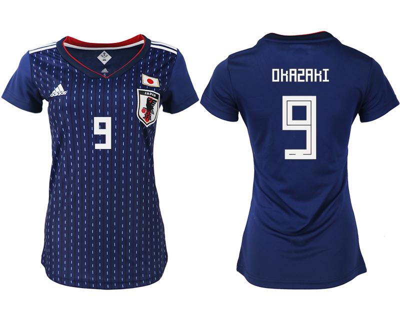 68912e716 Women 2018 World Cup Japan home aaa version 9 blue soccer jerseys