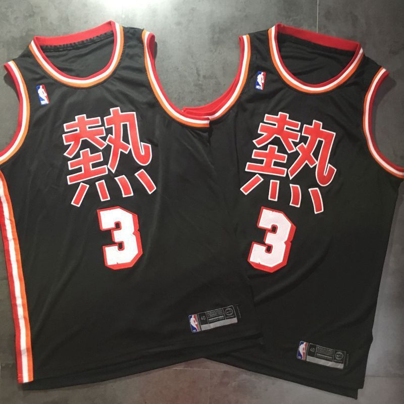 Men Miami Heat 3 No Name Black Nike Game NBA Jerseys