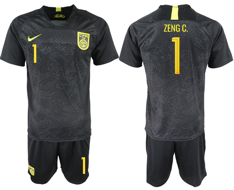 Men 2018-2019 National Team China away 1 black Soccer Jerseys