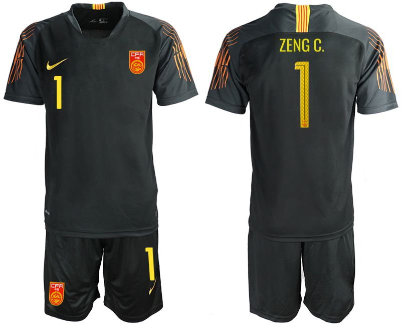 Men 2018-2019 National Team China black goalkeeper 1 Soccer Jerseys