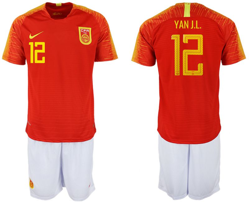 Men 2018-2019 National Team China home 12 red Soccer Jerseys