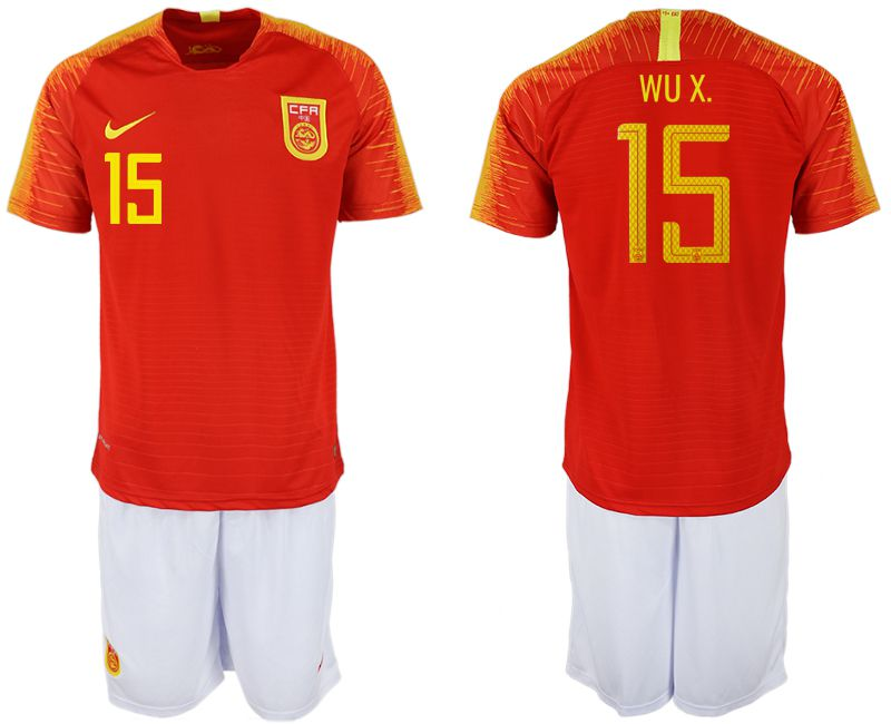 Men 2018-2019 National Team China home 15 red Soccer Jerseys