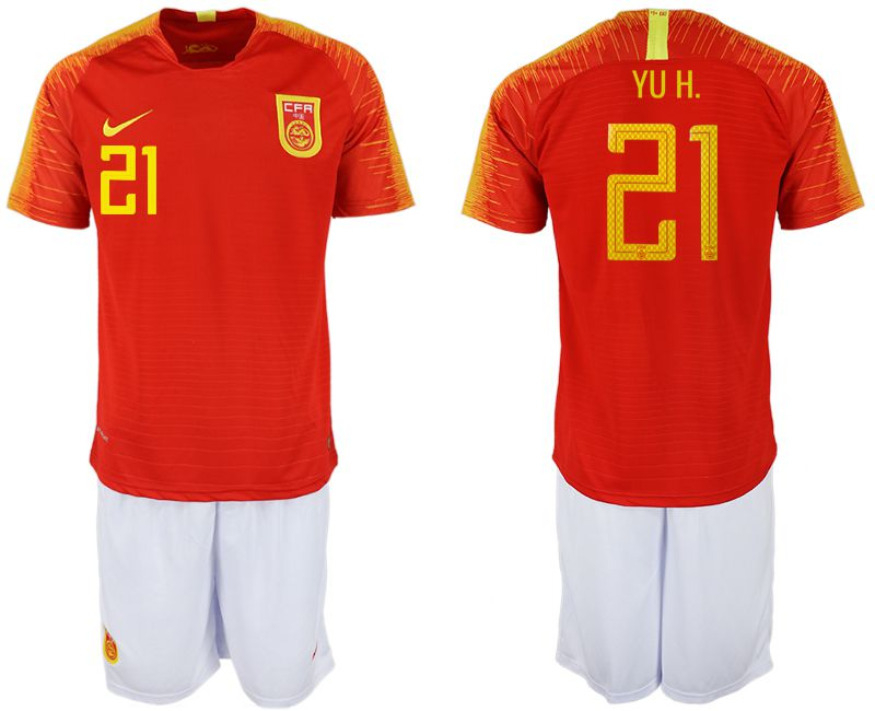 Men 2018-2019 National Team China home 21 red Soccer Jerseys