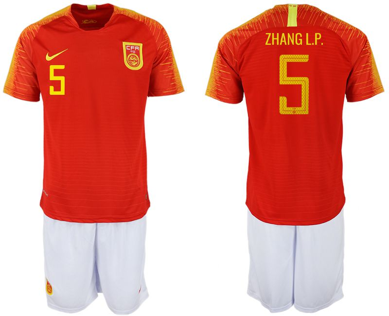 Men 2018-2019 National Team China home 5 red Soccer Jerseys