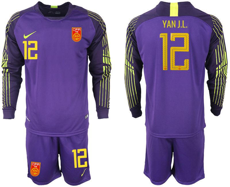 Men 2018-2019 National Team China purple goalkeeper long sleeve 12 Soccer Jerseys