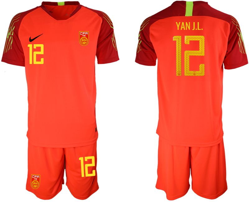 buy online 0d870 40f9d Youth 2018-2019 National Team China red goalkeeper 12 Soccer ...