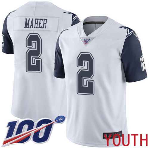 Youth Dallas Cowboys Limited White Brett Maher 2 100th Season Rush Vapor Untouchable NFL Jersey