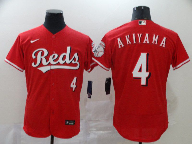 Men Cincinnati Reds 4 Akiyama Red Nike Elite MLB Jerseys