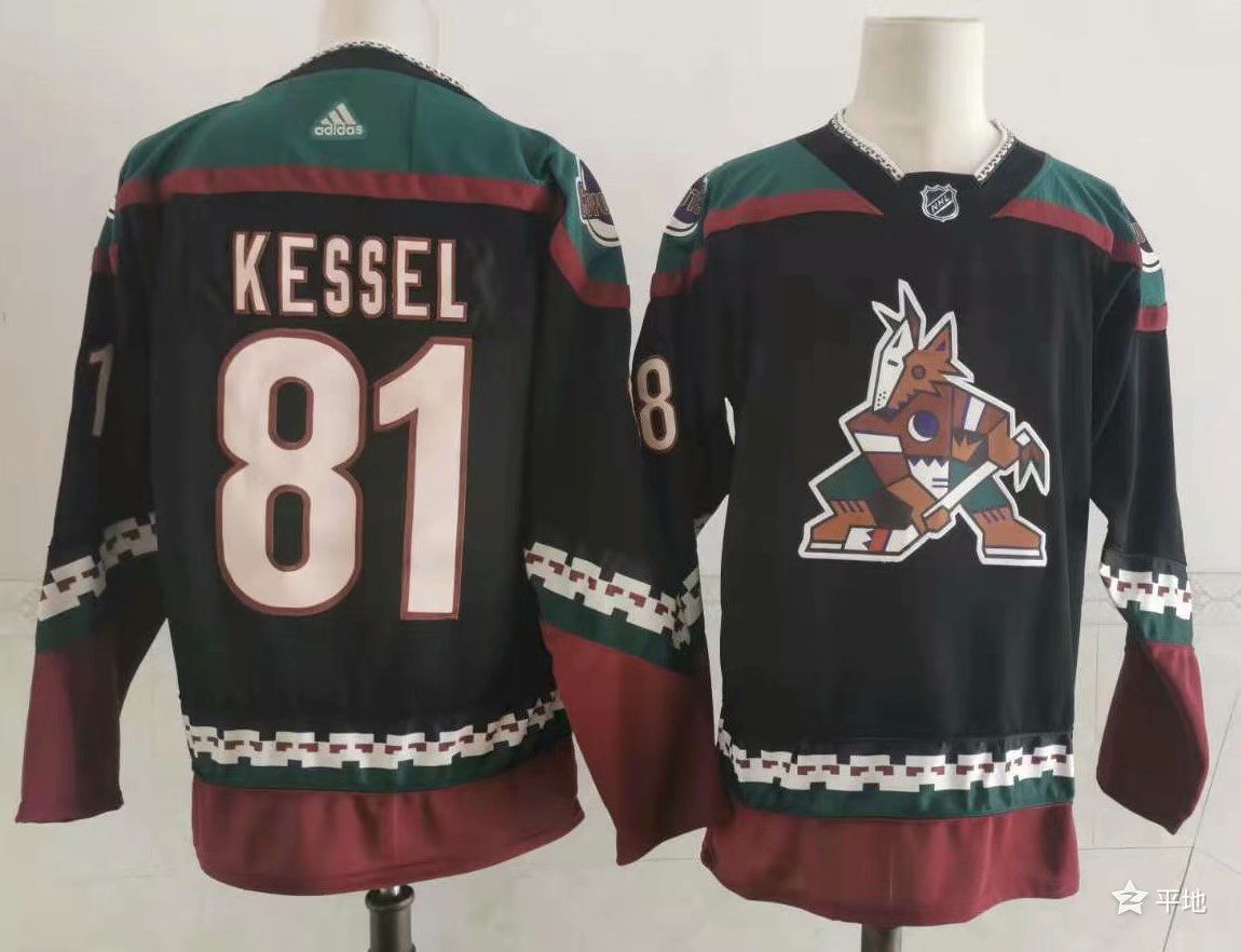 Wholesale Men Arizona Coyotes 81 Kessel Black Authentic Stitched 2021 Adidias NHL Jersey