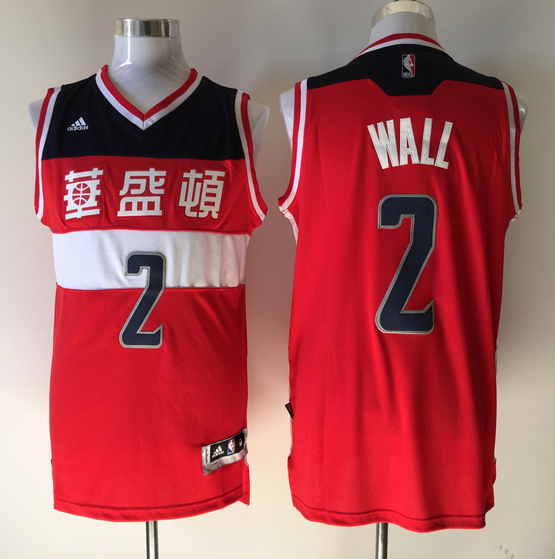 NBA Washington Wizards 2 John Wall Red 2015 Jerseys